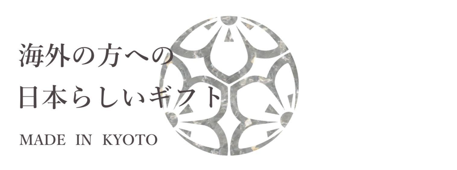 京都 桔梗屋